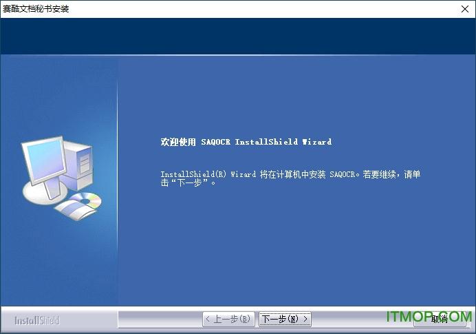 �酷文�n秘����C版 v6.0 免�M中文版 0