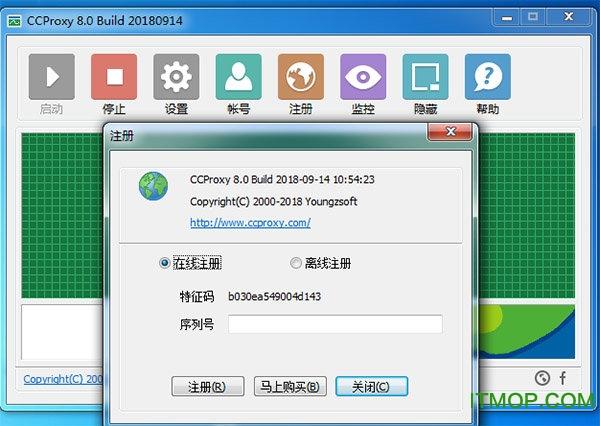 ccproxy中文破解版下�d