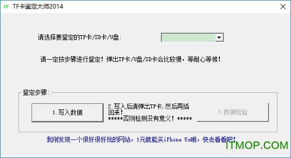 TF卡�y��件(tf卡�b定大��) v1.0 �G色免�M版 0