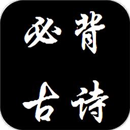 小�W古�大全app