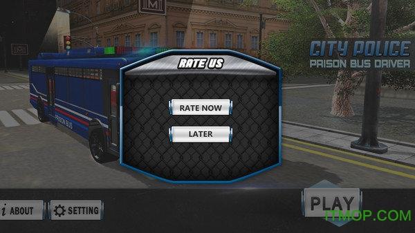 城市警察巴士司�C v1.0 安卓版 2