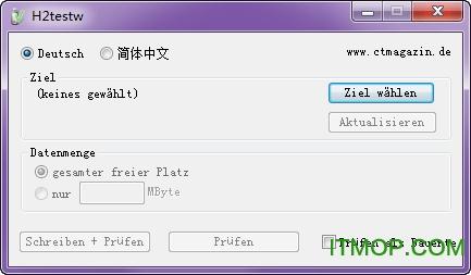 �U容�却婵�U�P�z�y工具H2testw 中文版 0
