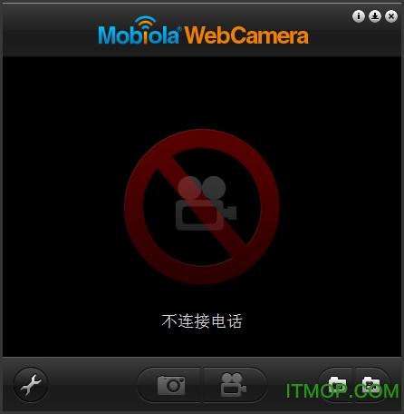 WebCamera PC版 v2.2.0 中文版 0