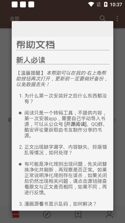 ��x(�_源��x�件) v3.20.051018 安卓最新版 0