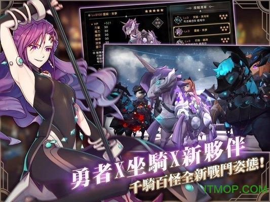 Knight:卡美洛之心�_服 v3.1.4 安卓繁�w中文版 0