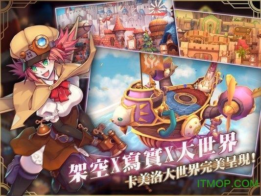 Knight:卡美洛之心�_服 v3.1.4 安卓繁�w中文版 3
