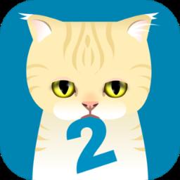 可爱猫咪满满2v1.0.1 安卓版