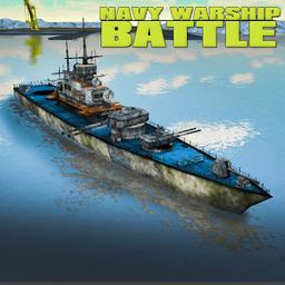 海军军舰战