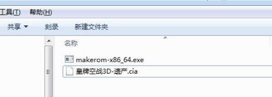 任天堂3ds游戏大全