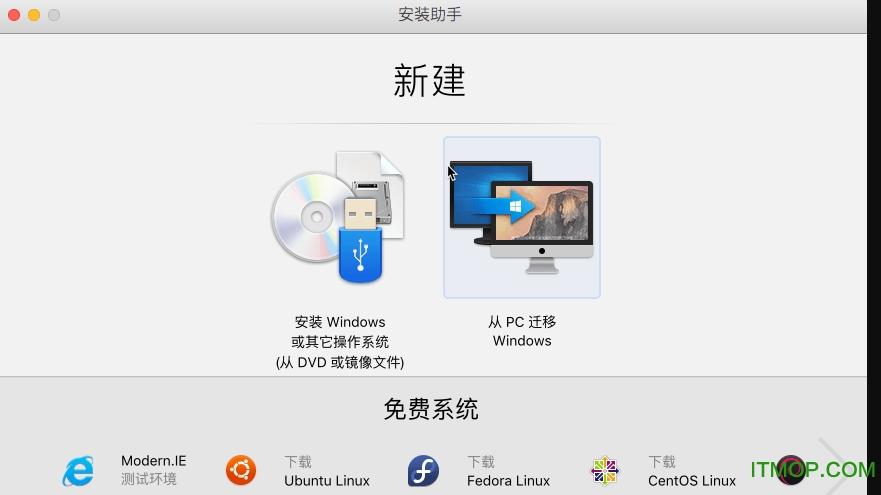 parallels desktop 14 for mac 破解版 v14.0.1 免�M版 0