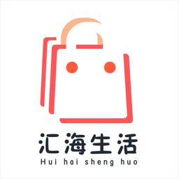 汇海生活appv1.0.0 安卓版