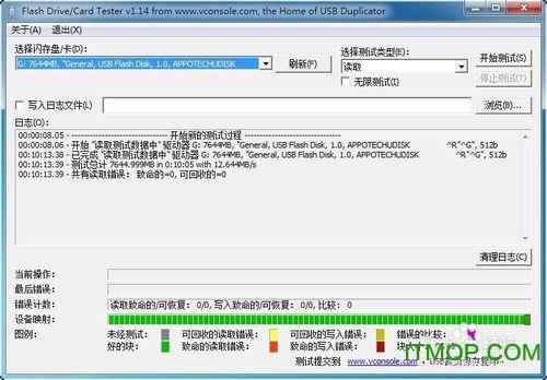 USB Flash Drive Tester(U�P� 量�z�y工具) v1.14 �G色�h化版 0