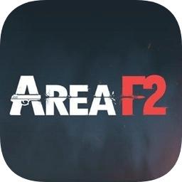 Area F2手游官网(代号F2)