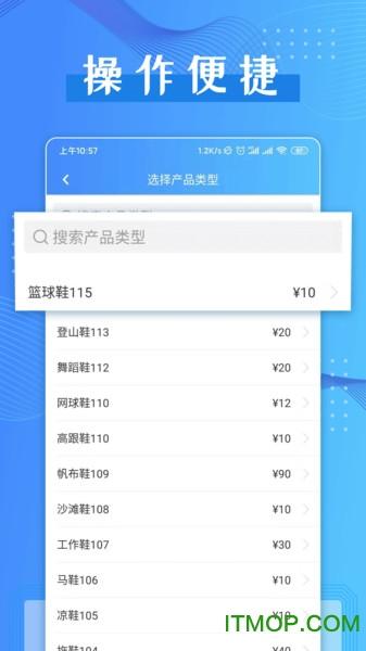 �件助手app v1.1.7 安卓版 2