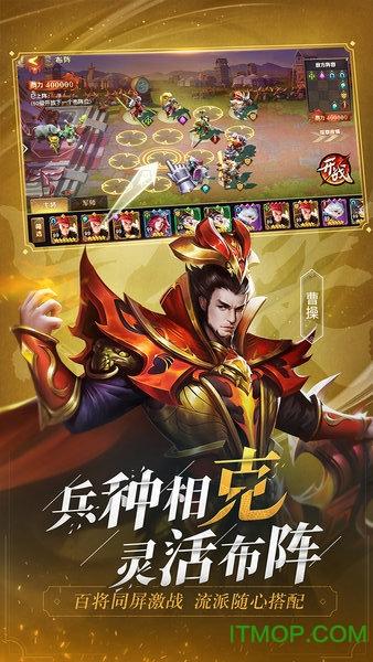 少年三��志零手游 v1.0.1252 安卓最新版 0