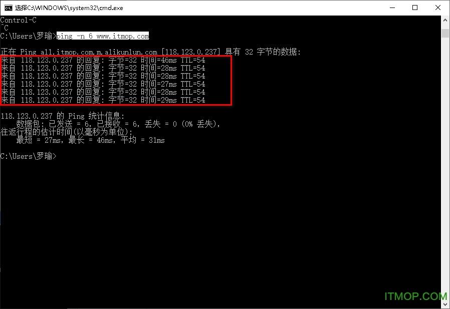 定�x向目��IP�l送���包