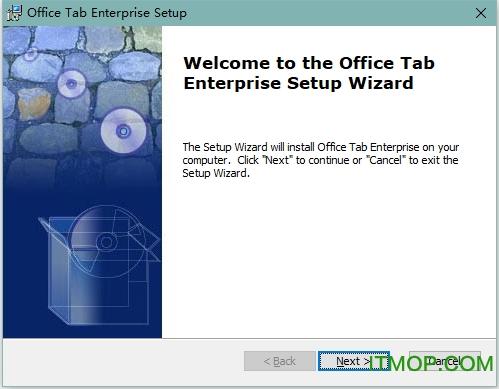 OfficeTabEnterprise直�b版