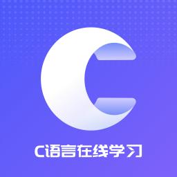 C语言入门学习v1.0.2 安卓版