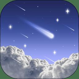 天文通app