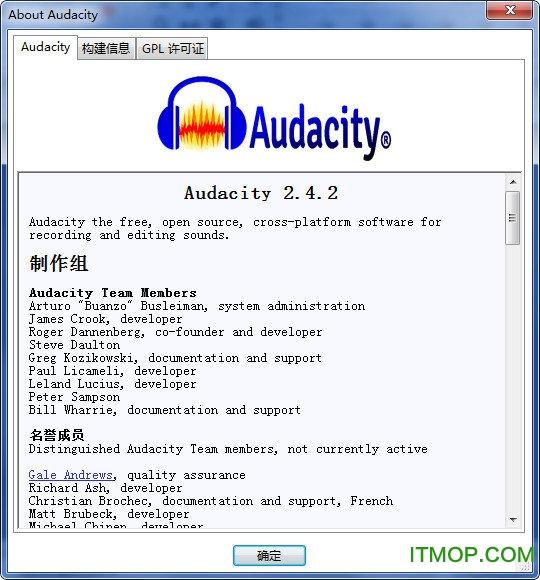 Audacty音频处理 v2.4.2 最新版 0