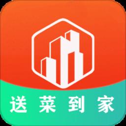 聚云同城v4.0 安卓版