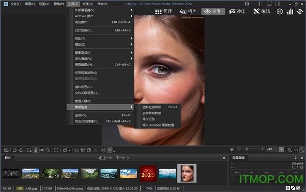 ACDSee摄影工作室旗舰版2021 v14.0.0.2431 汉化修改版 0