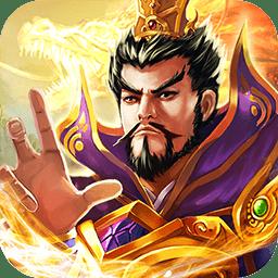 龙魂三国送神将手游v1.0.0 安卓版