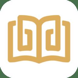 典读(经典文学免费阅读)