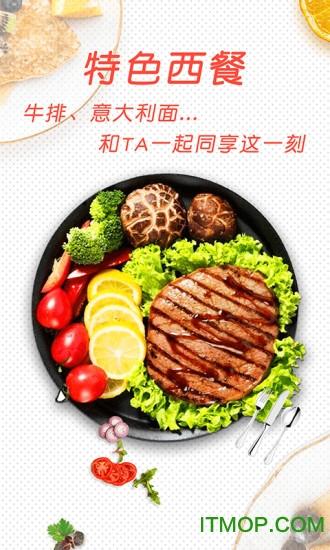 厨房菜谱大全 v1.1.1 安卓版 2