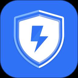 好安全v1.2.5 安卓版
