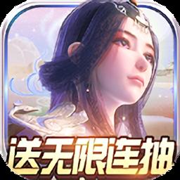 乾坤诛仙v1.0.7 安卓版