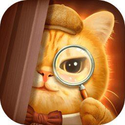 微信橘猫侦探社游戏