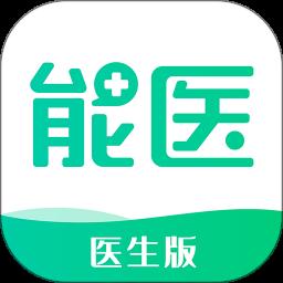 能医生app