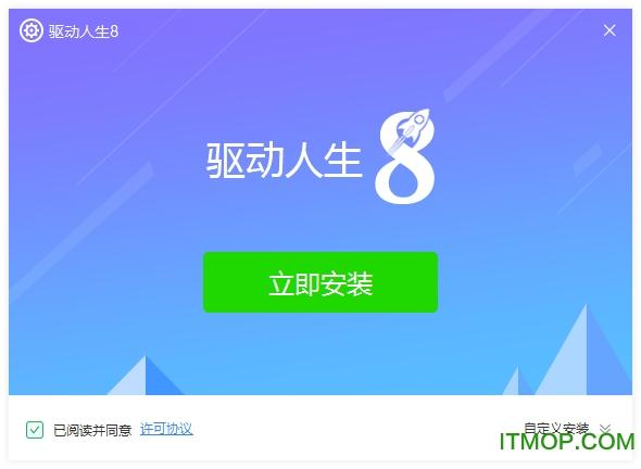 ��尤松�8 v8.2.12.74 官方��拾� 0