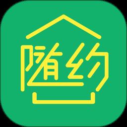 社区随约服务网上驿站v5.0.3