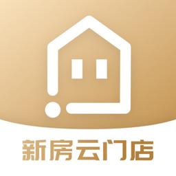 新房云门店v1.0.3.0 安卓版