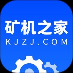 矿机之家v1.1.0 安卓版