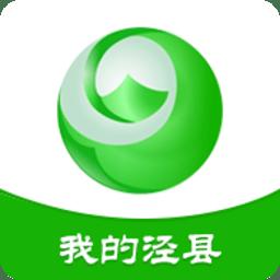 我的泾县v1.1.7 安卓版