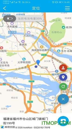 颐纳福 V3.1.8 安卓版 1