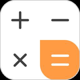 小白计算器app