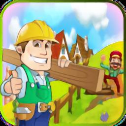 农场房屋建设最新版