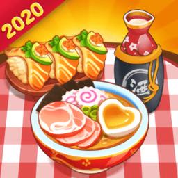 烹饪大师人生游戏