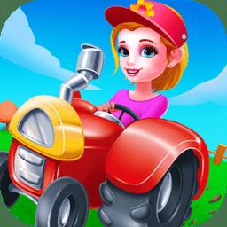 梦想农场城镇游戏