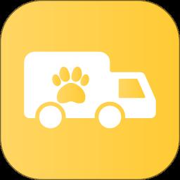 宠物托运app