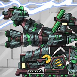 恐龙坦克机器人最新版