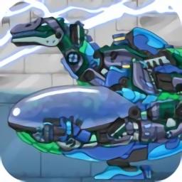 萨摩恐龙机器人最新版