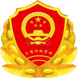 甘肃市场监管局登记注册服务平台app