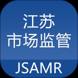江苏市场监管企业年报网上申报app