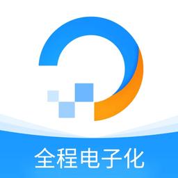 四川工商全程电子化登记平台