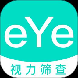 视力筛查软件